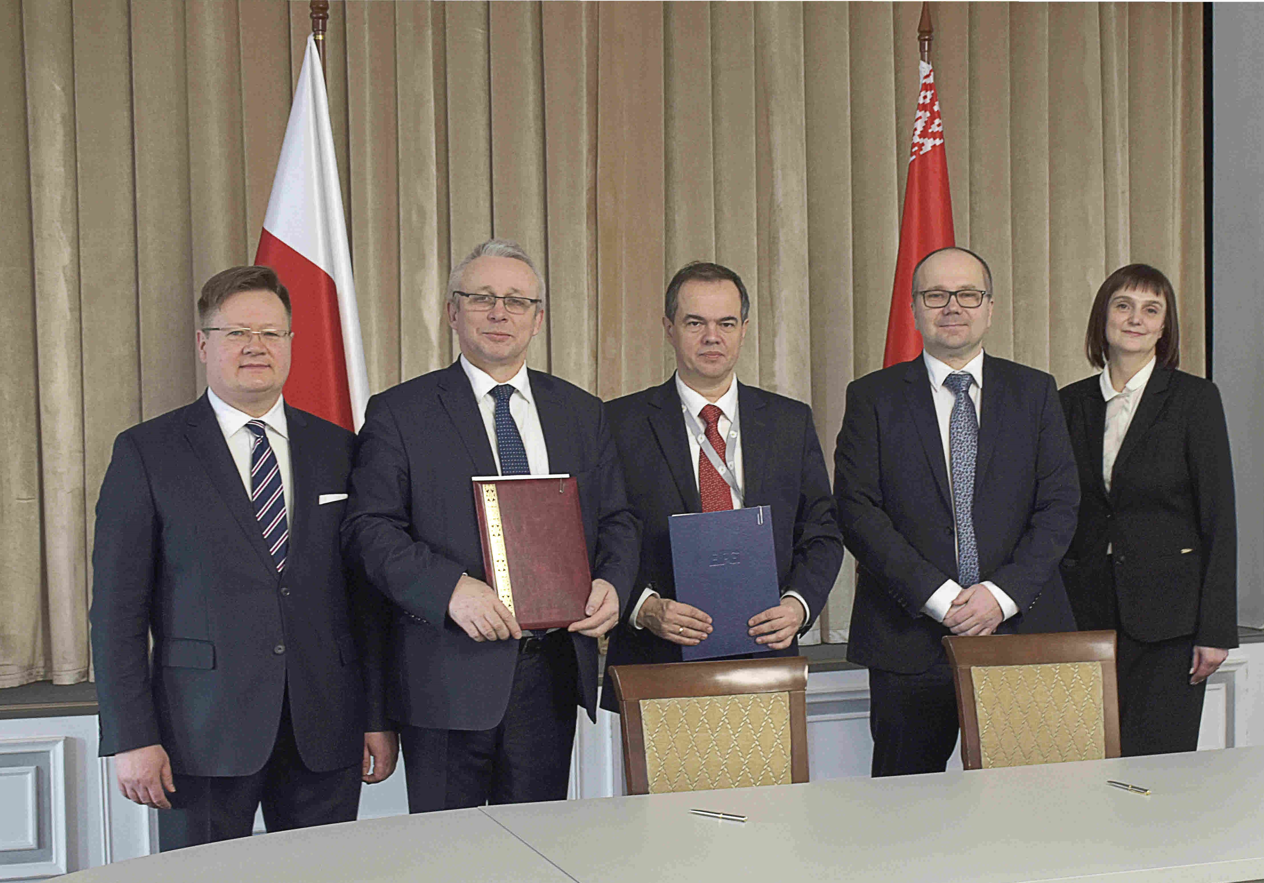 Signing of Memorandum of Understanding and Cooperation with the Bank Guarantee Fund of the Republic of Poland