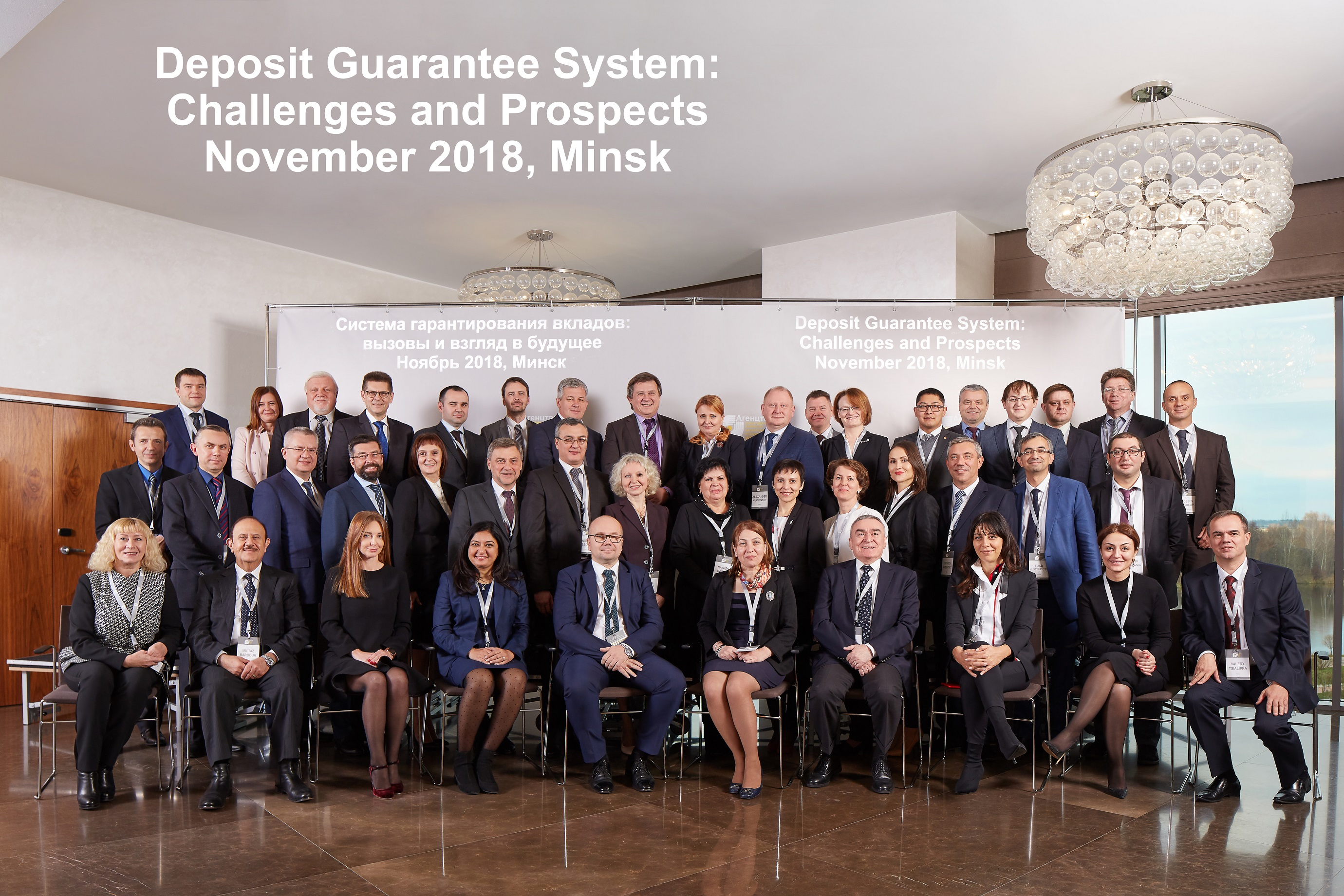 On 21 November 2018 Minsk Hosted International Scientific and Practical Conference Deposit Guarantee System: Challenges and Perspectives